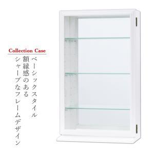 コレクションケース コレクションボード ディスプレイ 飾り棚 フィギュアラック コレクション 収納の写真