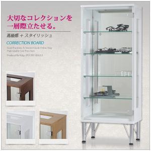 コレクションケース コレクションボード ディスプレイ 飾り棚 フィギュアラック コレクション 収納|kagle
