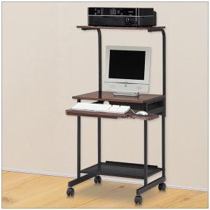 パソコンデスク パソコンラック|kagle