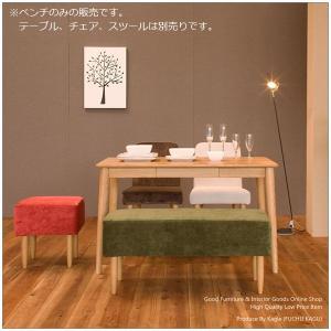 ダイニングベンチ 食卓チェア 木製ベンチ|kagle
