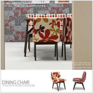 ダイニングチェア 食卓椅子 木製イス|kagle