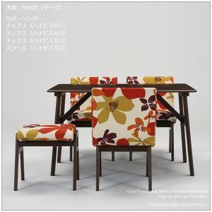 ダイニングテーブルセット ダイニングセット 5点セット 食卓セット (120cm木製テーブル+ダイニングチェア3脚+スツール1脚)|kagle