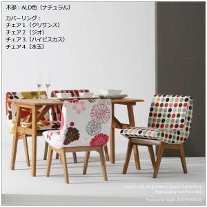 ダイニングテーブルセット ダイニングセット 5点セット 食卓セット (120cm木製テーブル+ダイニングチェア4脚)|kagle