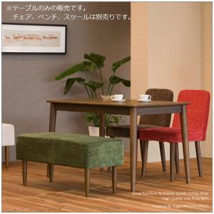ダイニングテーブル 食卓テーブル 115cm 木製|kagle