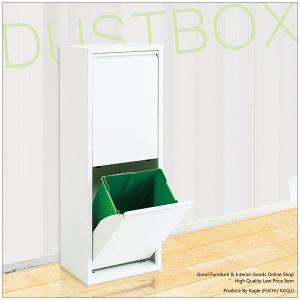 ごみ箱 ゴミ箱 分別タイプ|kagle