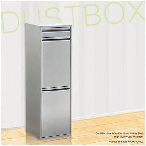 ダストボックス 分別タイプ ごみ箱 ゴミ箱|kagle