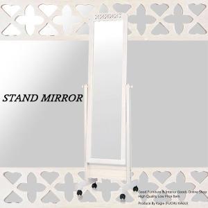 スタンドミラー ミラー 鏡 姿見 全身鏡...