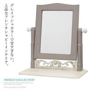 【送料無料】 卓上鏡 卓上ミラー 鏡 かがみ デスクミラー  ■商品ポイント グレイッシュカラーで甘...