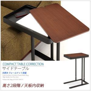 サイドテーブル おしゃれ コーヒーテーブル|kagle