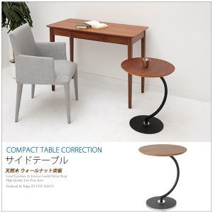 サイドテーブル おしゃれ ガラス 円形 ソファ テーブル ナイトテーブル|kagle