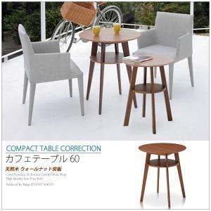 サイドテーブル おしゃれ 木製 円形 カフェ ソファ テーブル ナイトテーブル|kagle