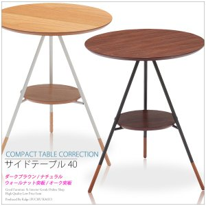 サイドテーブル おしゃれ 円形 ソファ テーブル カフェテーブル|kagle