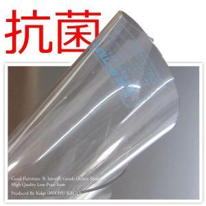 抗菌 テーブルマット (900×1800mm) 2mm厚 ビ...