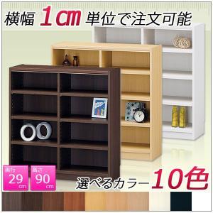 整理棚 カラーボックス 木製ラック (高さ90cm 奥行29cm 幅71cm〜80cm)|kagle