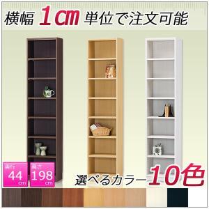 本棚 書棚 収納ラック (高さ198cm 奥行44cm 横幅35cm〜44cm)|kagle