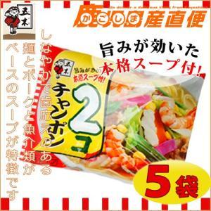 「五木食品  2コチャンポン旨味がきいた本格スープ付 5袋セット」九州 熊本 五木食品