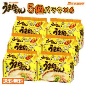 ラーメン うまかっちゃん レギュラー 1ケース(5個パック×6個入) 九州 ハウス食品