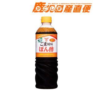 フンドーキン ぽん酢  甘口ごま風味 720ml 九州 大分 フンドーキン醤油