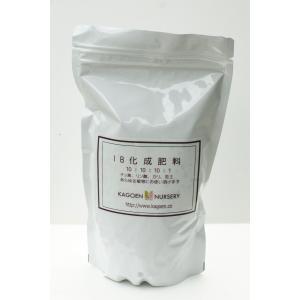化成肥料|kagoen-nursery