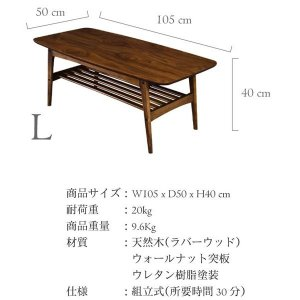 ウォールナットセンターテーブル ウォールナットコーヒーテーブル 使いやすいテーブルです|kagood|05