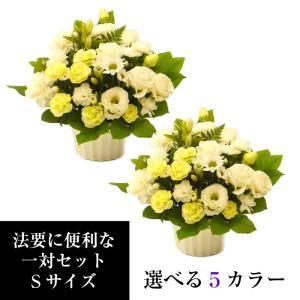 季節の新鮮なお花で作る、片面ワンサイドのアレンジメントです。 花材はお任せいただいて、新鮮なお花を使...