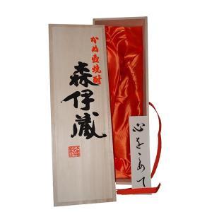 【贈答の際に】 森伊蔵 純正 桐箱 1800 ml 用 1.8 1升 【木箱 箱のみ】