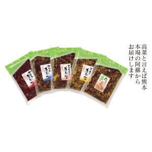 高菜と言えば熊本。本場の阿蘇からお届けします。  内容量 / 150g x 5袋 賞味期限 / 常温...