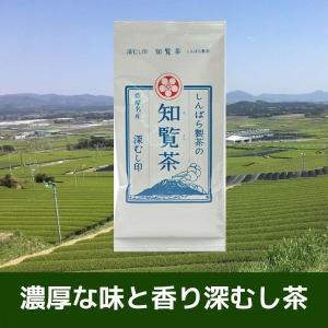 知覧茶 深むし印 100g (日本茶・深むし茶・緑茶・知覧茶・かごしま茶・鹿児島県産)