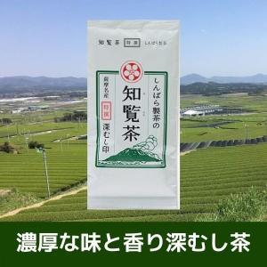 知覧茶 特選深むし印 100g (日本茶・深むし茶・緑茶・知覧茶・かごしま茶・鹿児島県産)