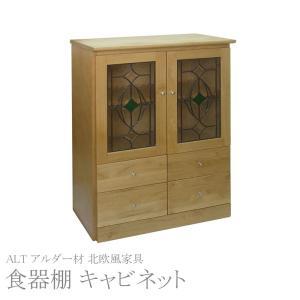 食器棚 完成品 ミニ食器棚 ガラスキャビネット アルダー材 木製キャビネット65 ALT-10 曙工芸製作所