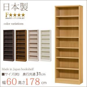 エースラック カラーラック おしゃれ 日本製 本棚 書棚 約幅60 奥行30 高さ180cm 大容量 収納 背の高い本棚  シェルフ 棚 ラック 安心 安全 丈夫 定番|kagu-11myroom