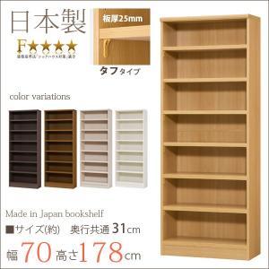 エースラック カラーラック おしゃれ 日本製 本棚 書棚 約幅70 奥行30 高さ180cm 背の高い タフ棚板 安心 安全 丈夫 シェルフ 棚 ラック 安心 安全 丈夫 定番|kagu-11myroom