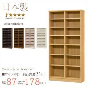 エースラック カラーラック おしゃれ 日本製 本棚 書棚 約幅90 奥行30 高さ180cm 大容量 収納 背の高い本棚  シェルフ 棚 ラック 安心 安全 丈夫 定番|kagu-11myroom