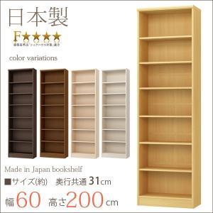 エースラック カラーラック おしゃれ 日本製 本棚 書棚 約幅60 奥行30 高さ200cm 大容量 収納 背の高い本棚  シェルフ 棚 ラック 安心 安全 丈夫 定番|kagu-11myroom