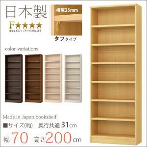エースラック カラーラック おしゃれ 日本製 本棚 書棚 約幅70 奥行30 高さ200cm 大容量 収納 背の高い本棚  シェルフ 棚 ラック 安心 安全 丈夫 定番|kagu-11myroom