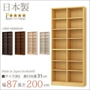 エースラック カラーラック おしゃれ 日本製 本棚 書棚 約幅90 奥行30 高さ200cm 大容量 収納 背の高い本棚  シェルフ 棚 ラック 安心 安全 丈夫 定番|kagu-11myroom