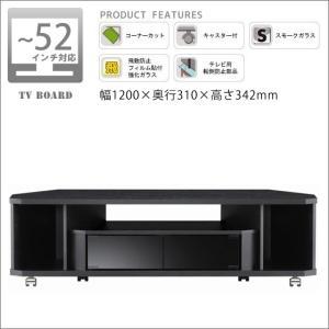 テレビ台 コーナー コーナーテレビ台 ローボード 52型対応 幅120cm CNstyle ブラック 黒木目 AS-CN1200-B 朝日木材加工|kagu-11myroom