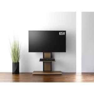 テレビ台 壁寄せテレビスタンド 壁掛けテレビ台 おしゃれ 32-65Vインチ 棚板付き