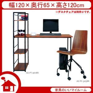 パソコンデスク パソコンラック シェルフ付 ブラウン AZ-PT-461BR 東谷|kagu-11myroom