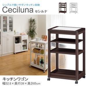 キッチンワゴン キャスター付き カウンターワゴン セシルナ CEC-5540W 白井産業 kagu-11myroom
