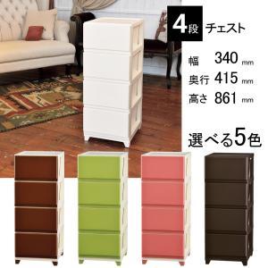 デコニーチェスト 4段 プラスチック衣装ケース 幅34cm 衣類収納 DECONY-S4 ジェイイージェイ JEJ|kagu-11myroom