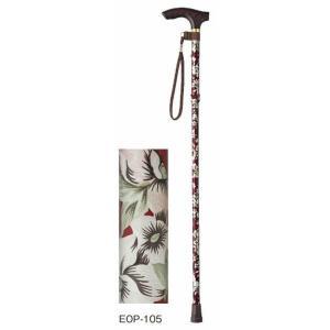 杖 ステッキ 杖 折りたたみ 軽量 伸縮ステッキ ハッピーステッキ 折りたたみ杖高さ調節付 EOP-105 花柄 幸和製作所 kagu-11myroom