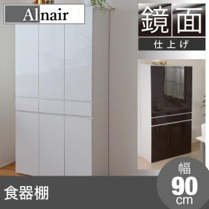 食器棚 90cm幅 キッチン収納 カップボード おしゃれ 鏡面仕上げ Alnair アルナイル 食器棚 FAL-0008 JKプラン|kagu-11myroom