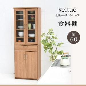 食器棚 60cm幅 キャビネット キッチンラック 北欧風 Keittio ケイッティオ FAP-0020-NABK JKプラン|kagu-11myroom