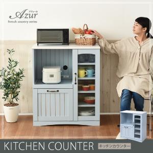フレンチカントリー キッチンカウンター 食器棚 幅75.5cm ブルー ホワイト 木目柄 フレンチシャビー家具 FFC-0005-BL JKプラン kagu-11myroom