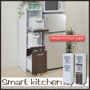 背の低い食器棚 隙間ミニキッチン H120 スリム食器棚 高さ124cm FKC-0531 ホワイト ダークブラウン JKプラン|kagu-11myroom