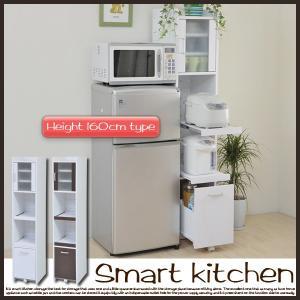 食器棚 隙間ミニキッチン H160 スリム食器棚 高さ161cm すき間収納 キッチンラック FKC-0532 ホワイト ダークブラウン JKプラン|kagu-11myroom
