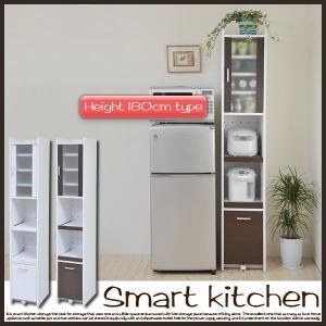 食器棚 隙間ミニキッチン H180 スリム食器棚 高さ181cm すき間収納 キッチンラック FKC-0533 ホワイト ダークブラウン JKプラン|kagu-11myroom