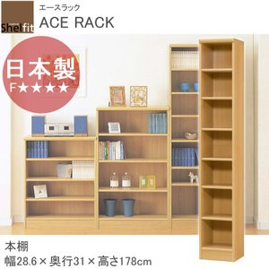本棚 書棚 本棚 ラック エースラック ナチュラル HAR-1830 大洋 kagu-11myroom