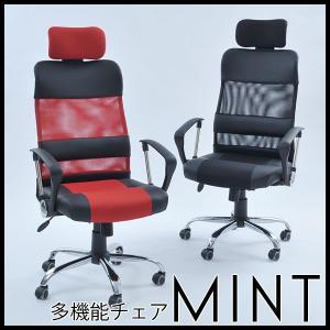 メッシュバックチェア デスクチェア 椅子 オフィスチェア hf-003 JKプラン|kagu-11myroom